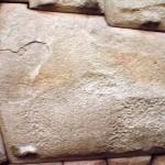 inkaico-piedra-12-angulos